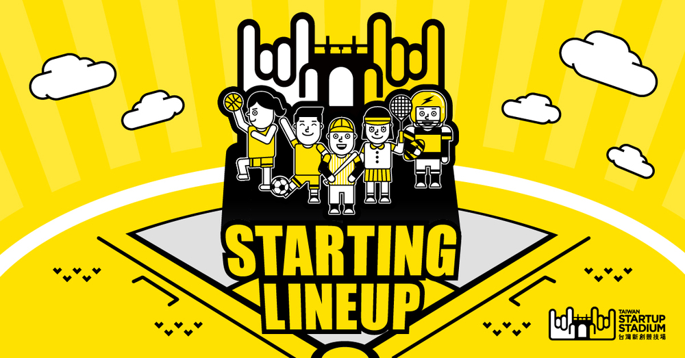 taiwan-startup-stadium-starting-lineup-membership.jpg