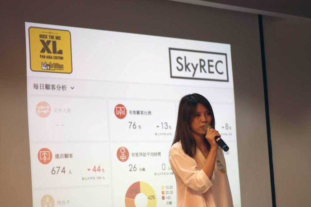 skyREC_edited.jpg