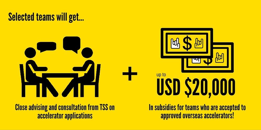 TSS_TAVAR_ACCELERATE_VR_TAIWAN_TRAVEL_SUBSIDY.jpg