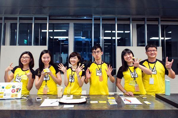 taiwan-startup-stadium-internship