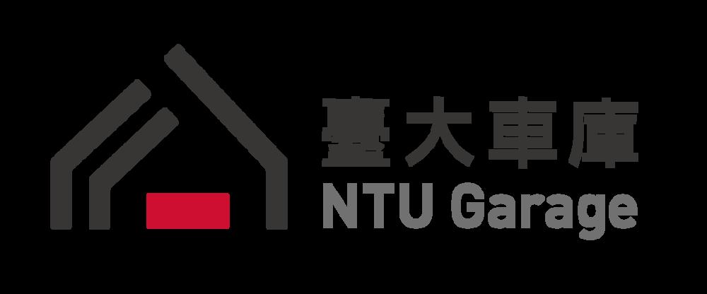 車庫logo-橫-01.png