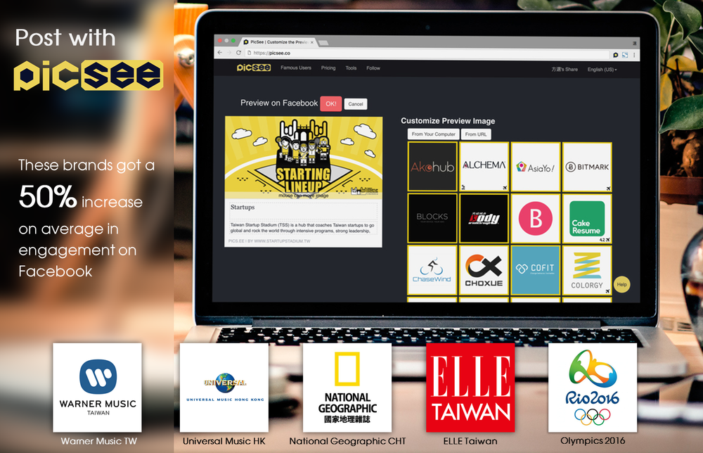 taiwan-startup-stadium-PicSee.png