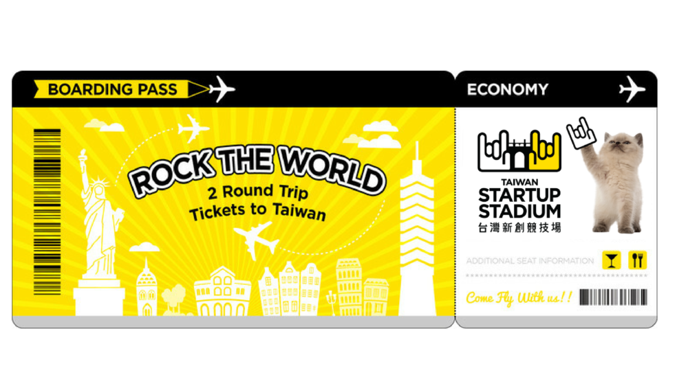 taiwan-startup-stadium-rock-the-world-award-propelify-2017-ticket.jpg