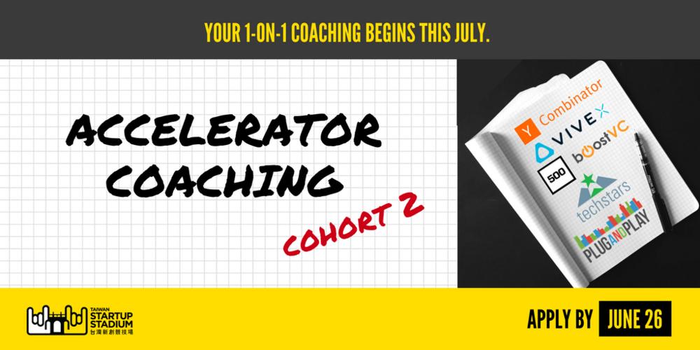 Taiwan-startup-stadium-accelerator-coaching.png