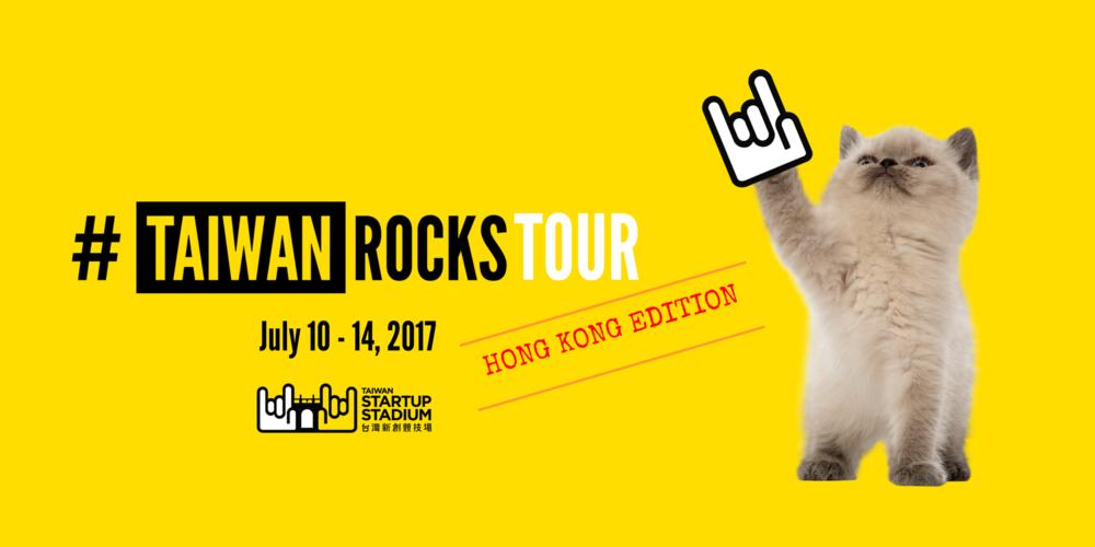 2017-taiwan-rocks-tour-hk