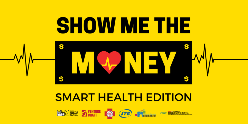 2017-SHOW-ME-THE-MONEY-BEATS!-SMART-HEALTH-FORUM