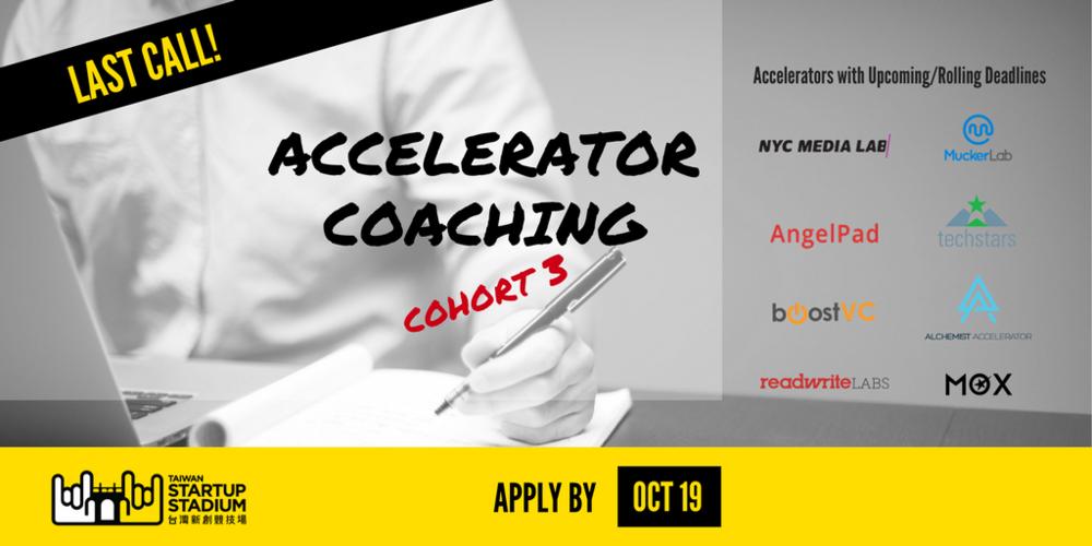 accelerator coaching (1).png