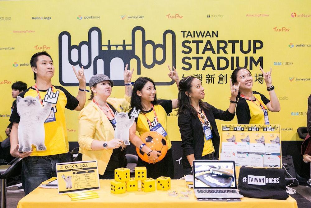 Taiwan_startup_stadium_rise_2017.jpg