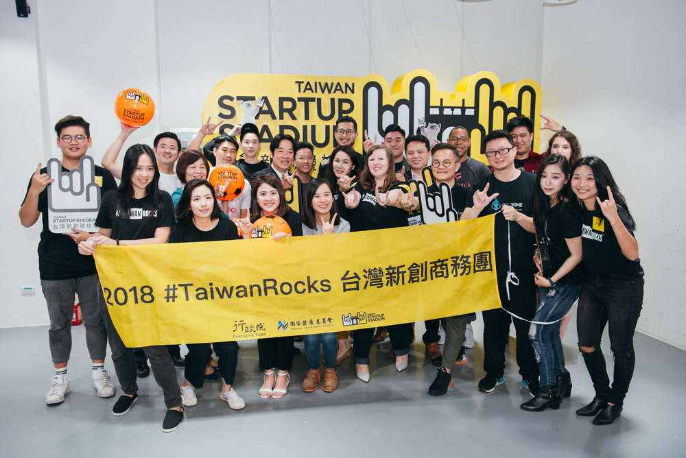 2018 April, The admin of Executive Yuan, Lai Chin De (賴清德) came to TSS and was cheering up all the Taiwanese startup representatives before TSS USA trip starts