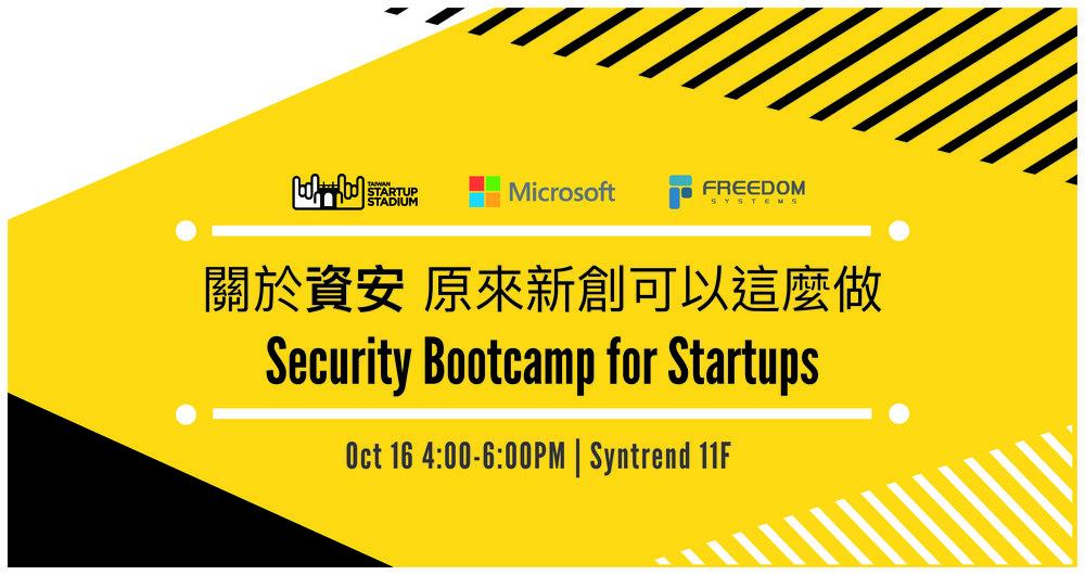 TSS x Microsoft Taiwan x Freedom Systems-02.jpg