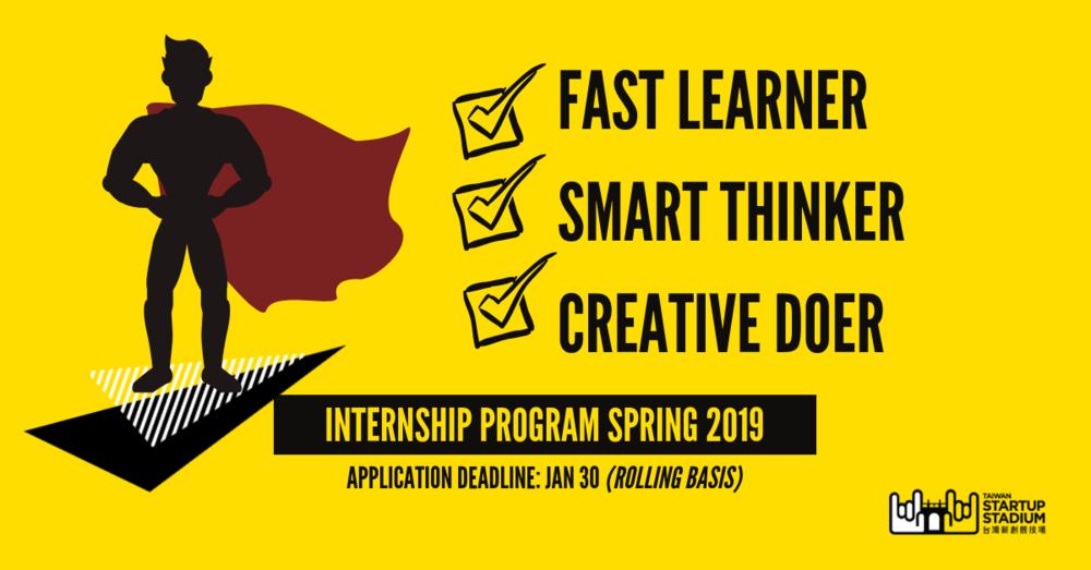 2018 - Internship Program - ad 1.png