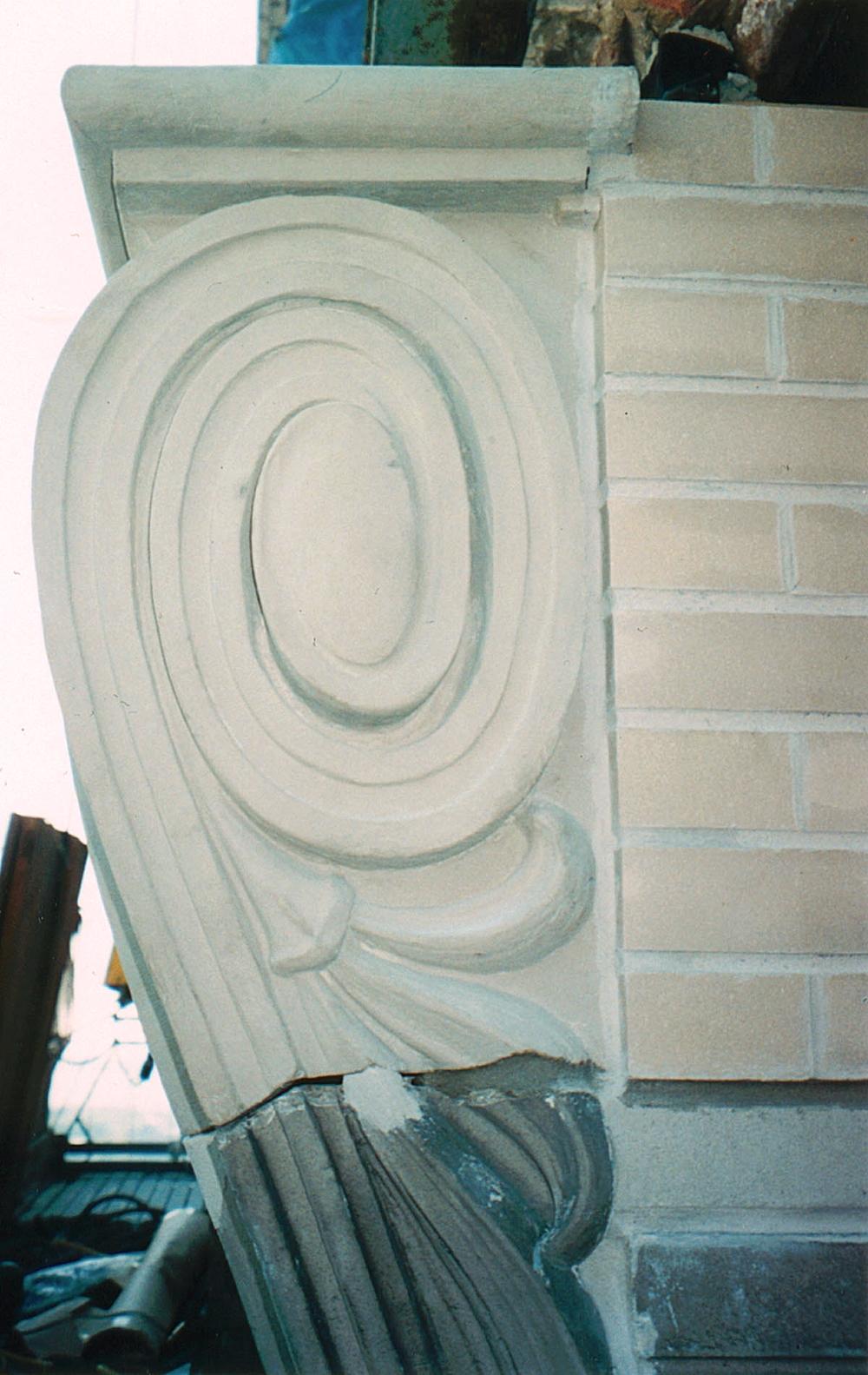 6 Swirl.jpg