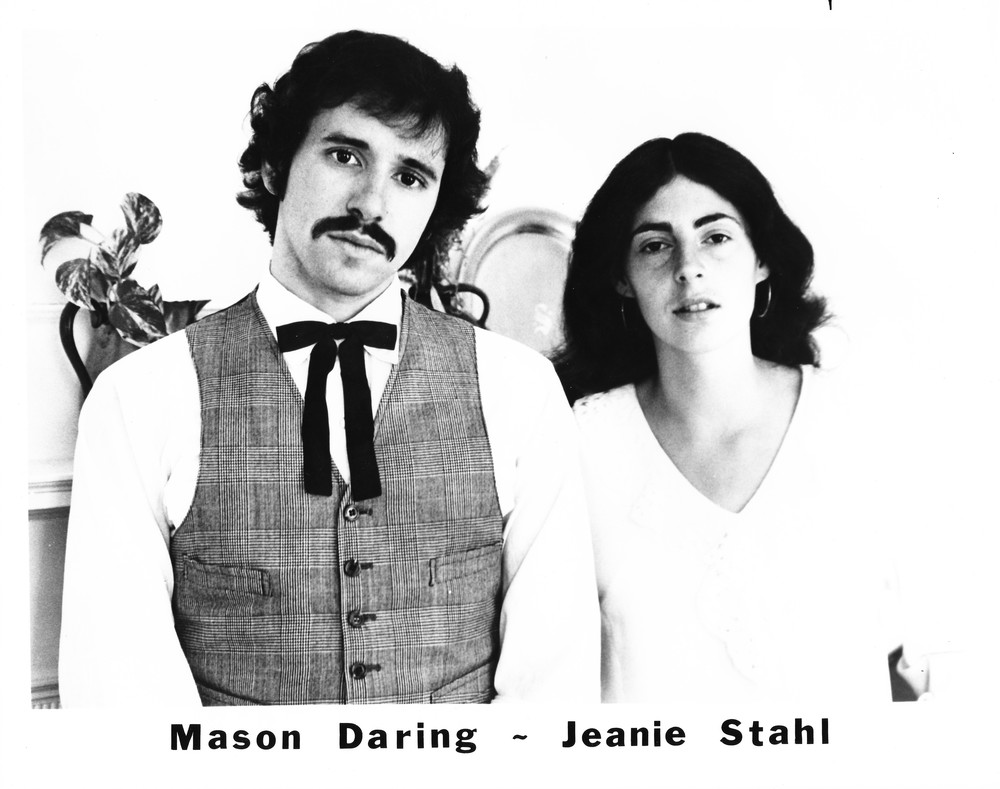 Daring and Stahl photo by Stephanie Bacon.jpg