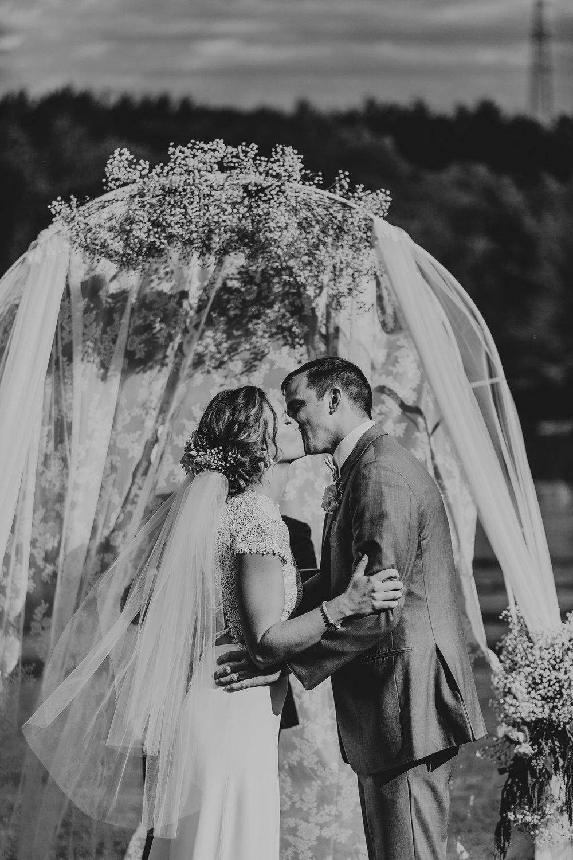 Wedding Ceremony at Pinehall at Eisler Farms-18.jpg