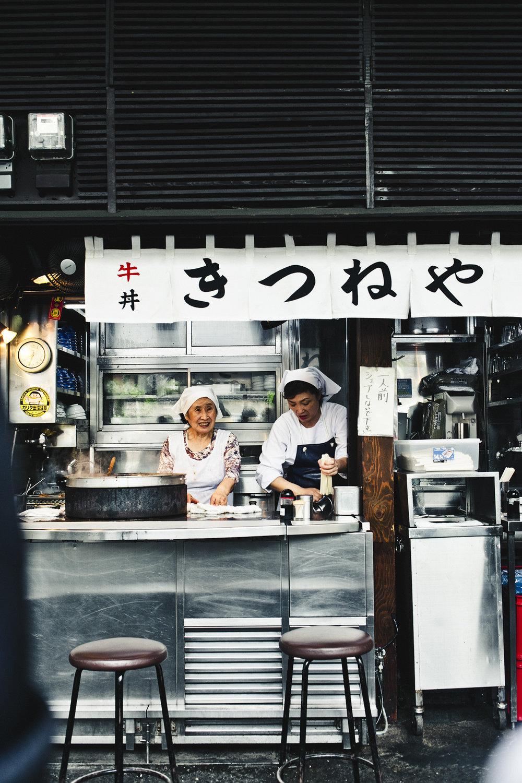 Japanese food vendors in fish market area