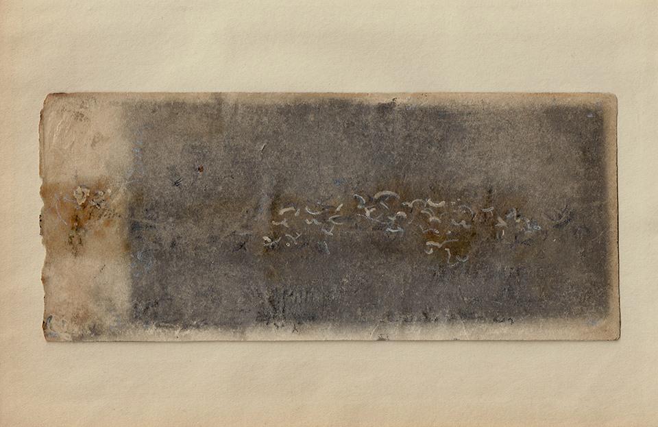 die zeit ist buchstabengenau und allbarmherzig 08/16 8.5 x 5.5 inches, paper