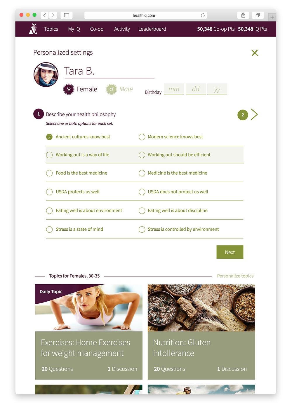 hiq-web-app-07.jpg