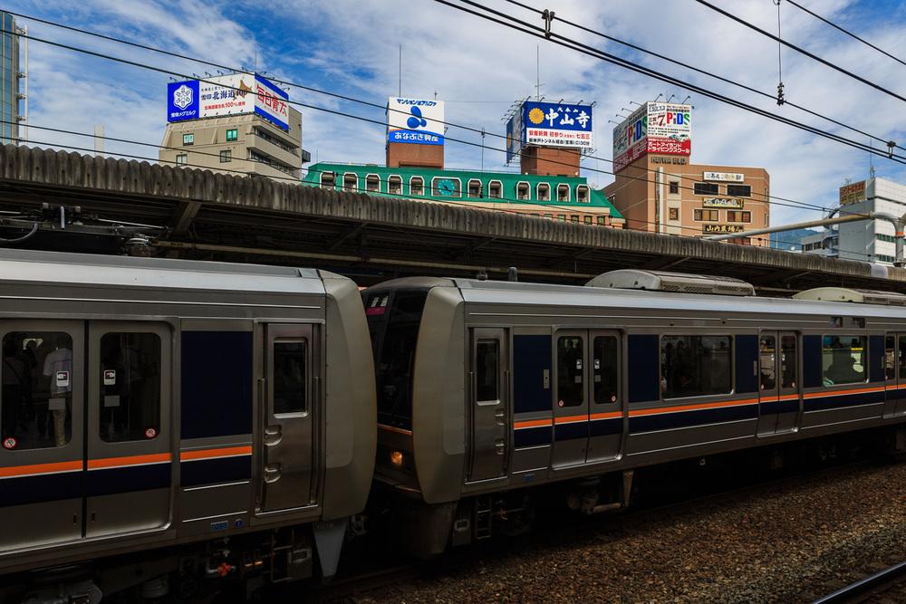Kobe Station Japan