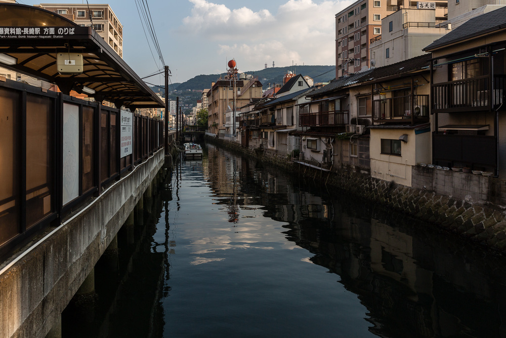 River in Nagasaki, Japan