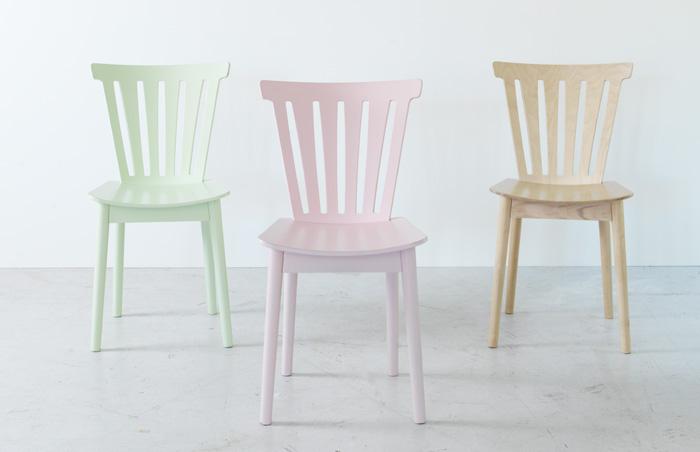 The BRÅKIG Chair 495.- dkk