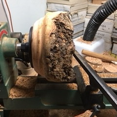 41N 71S RC Woodturning