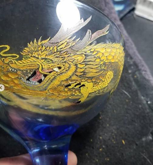 Glassification