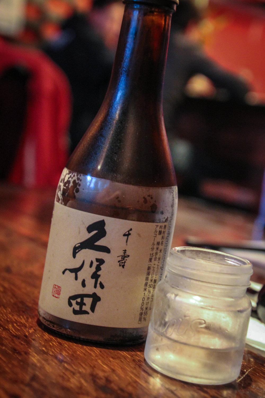 Sake time!