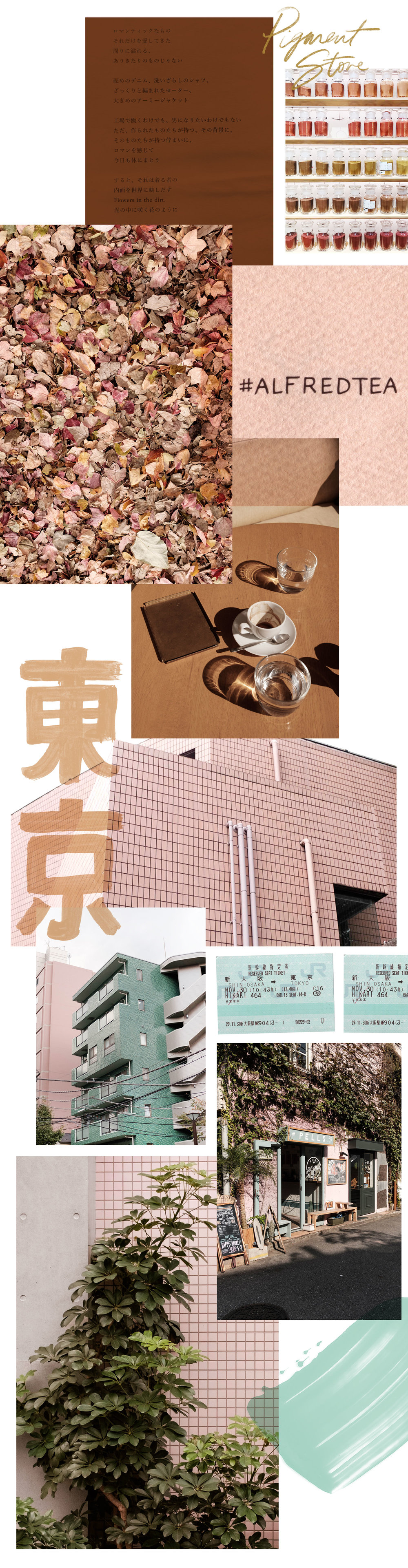 Tokyo_BlogPost_2.jpg