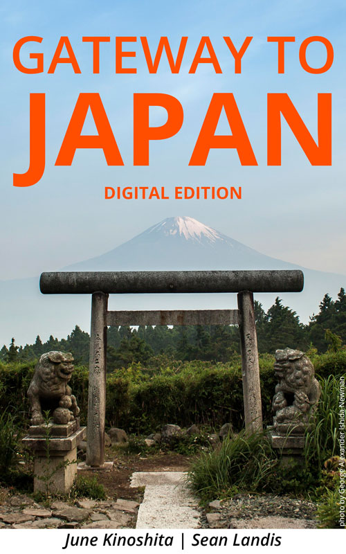 Gateway-to-Japan-Cover6.jpg