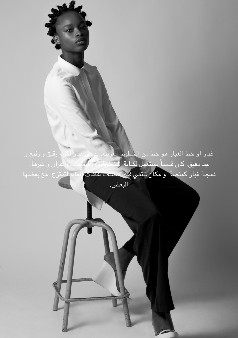 Mayowa-Nicholas-for-Ghubar-Magazine-Editorial-BellaNaija-April-2015005.png