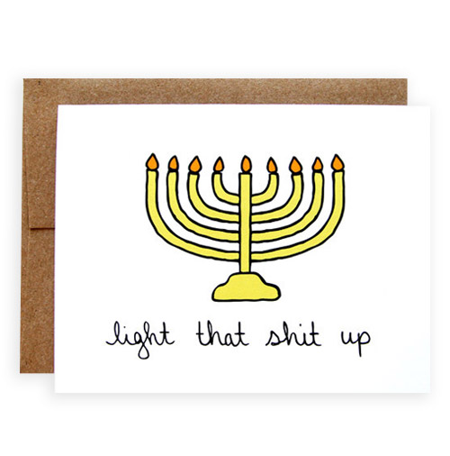 Simply Gifted:  Funny Hanukkah card by Juli Ann Art.