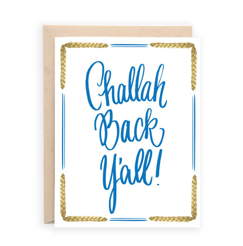 Simply Gifted:  Funny Hanukkah card by Lionheart Prints.