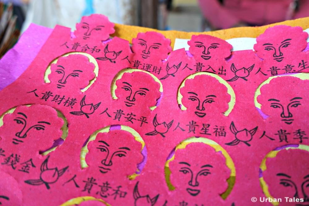 pink-votive-paper.jpg