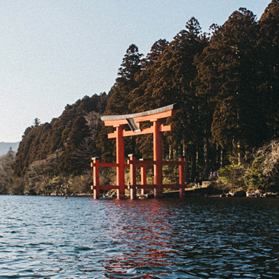 Travels: Lake Ashinoko (2016)