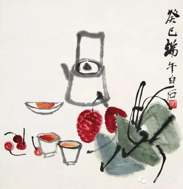 Qi Baishi (1864-1957) Dragon Boat Festival painting featuring zongzi dumplings, 1953