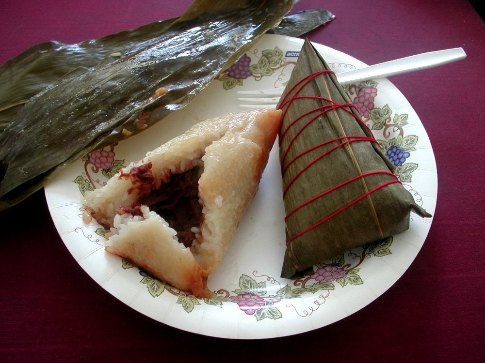 Zongzi with bamboo leaf wrapper