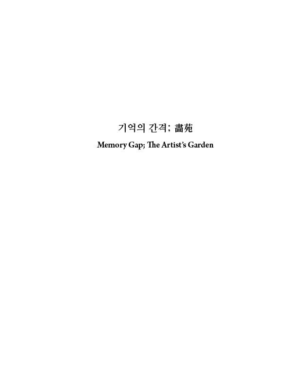 2017OCI museum도록 최종-인쇄용-1.jpg