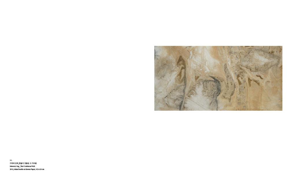 2017OCI museum도록 최종-인쇄용-26.jpg