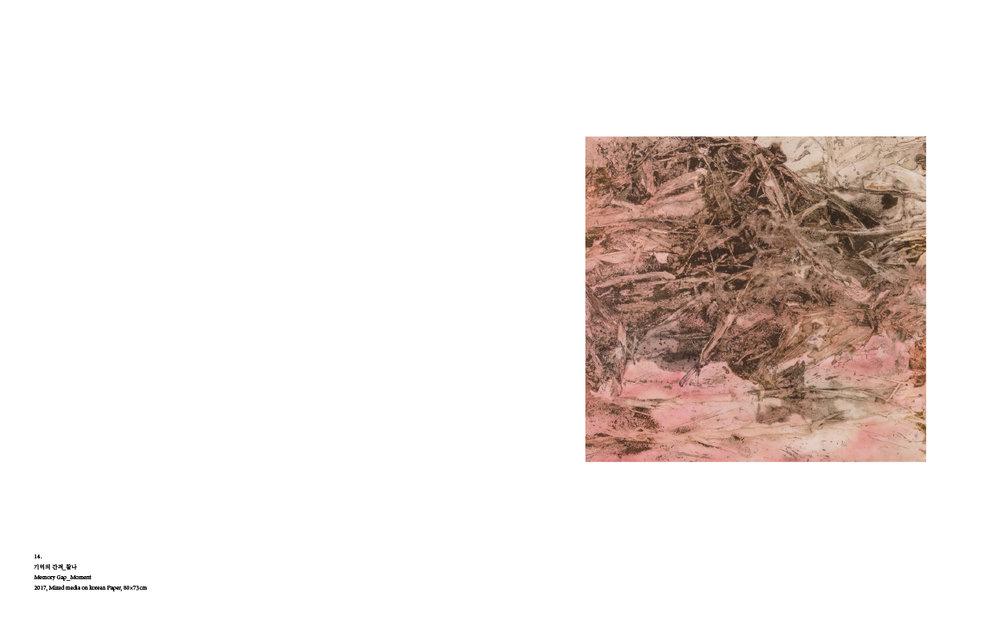 2017OCI museum도록 최종-인쇄용-32.jpg