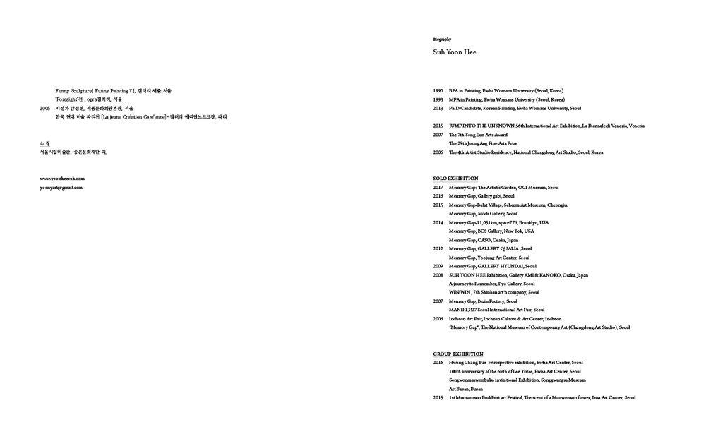 2017OCI museum도록 최종-인쇄용-41.jpg
