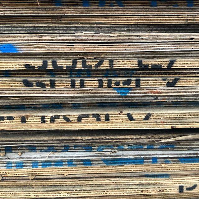 Piles of construction wood #inspiration #texture
