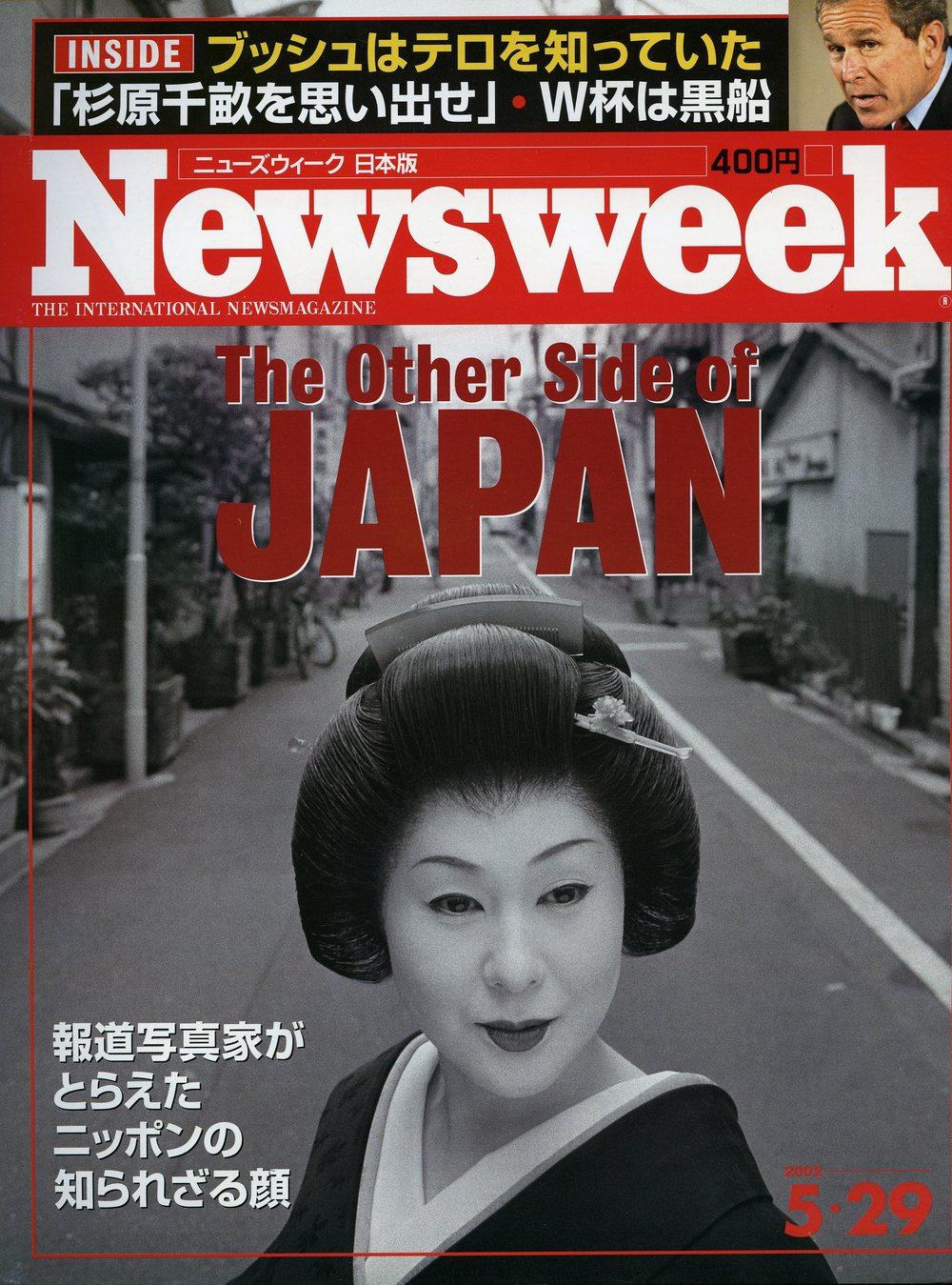 05292002_NEWSWEEK_JAPAN_COVER.jpg
