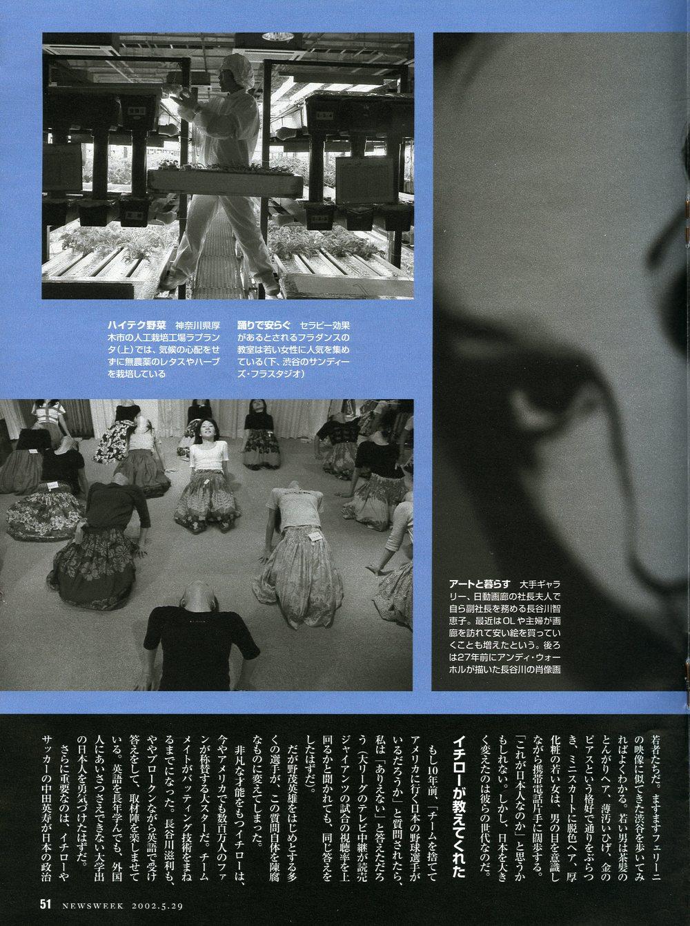 05292002_NEWSWEEK_JAPAN_14.jpg