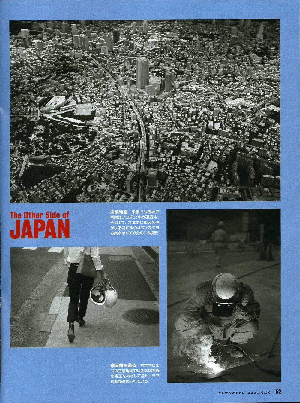 05292002_NEWSWEEK_JAPAN_15.jpg