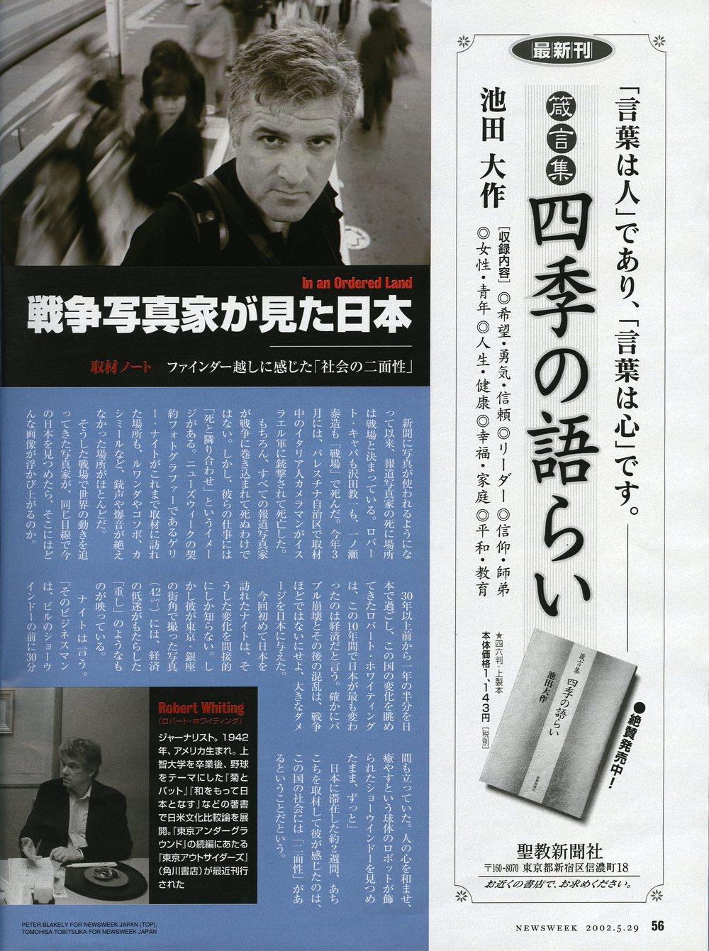 05292002_NEWSWEEK_JAPAN_19.jpg
