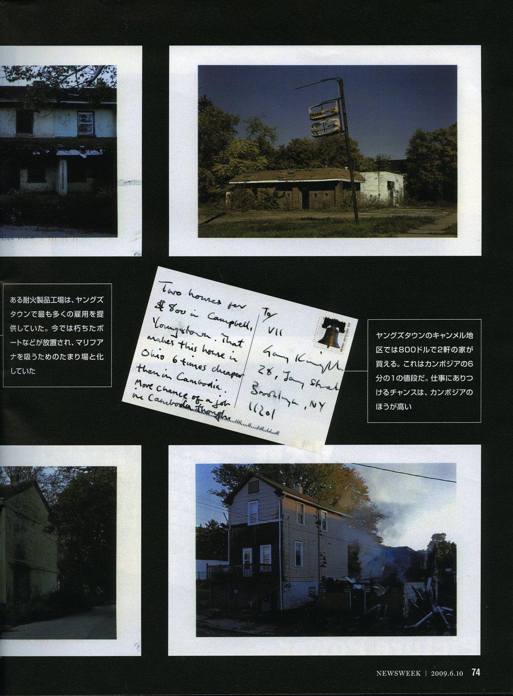 06102009_NEWSWEEK_JAPAN(?)_3.jpg