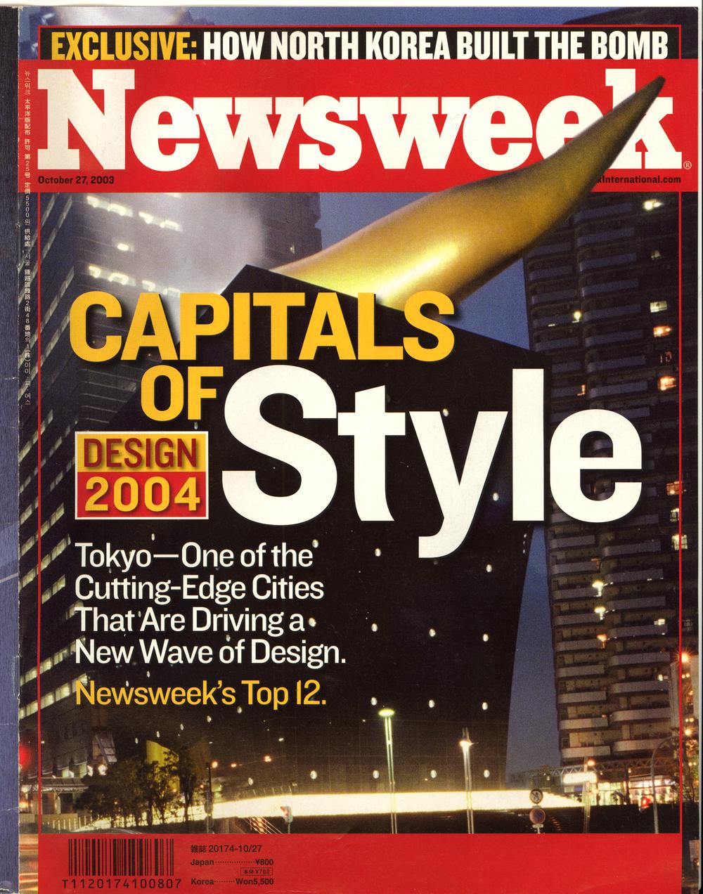 10222003_NEWSWEEK_NORTH KOREA_COVER.jpg