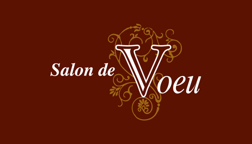 Salon de Voeu