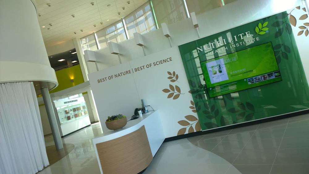 ncoh_entrance.jpg