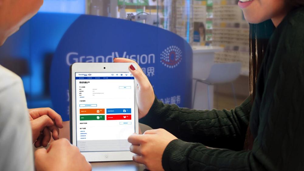 grandvision_tablet2.png